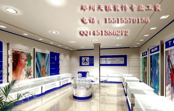 郑州专业店面展厅展柜装修69102917